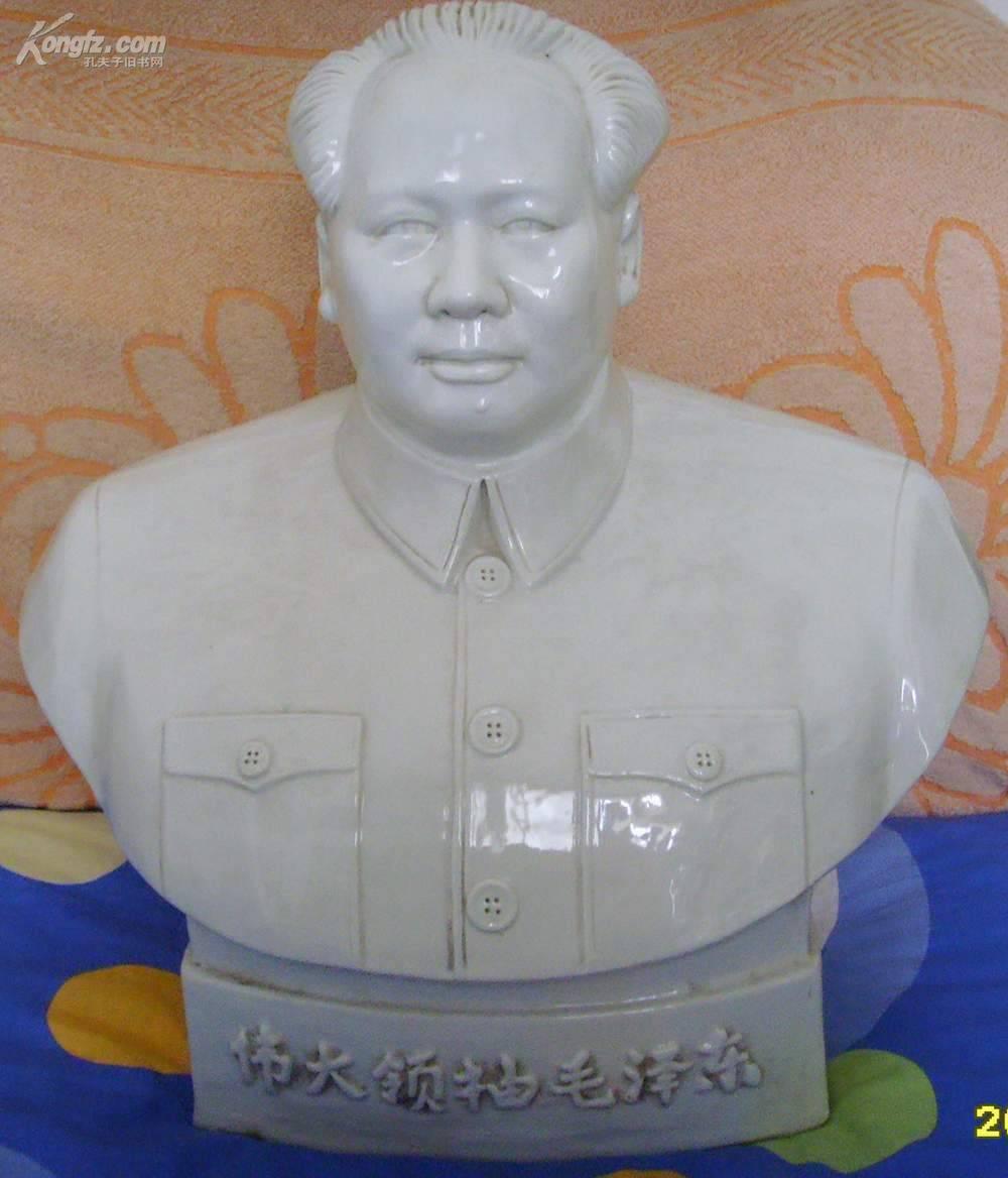 大陶瓷--主席像(高50宽50厘米)67年
