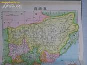 二十世纪中外大地图---漆面精装