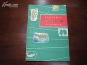 7404 杂粮栽培 农业生产技术基本知识(一版一印)