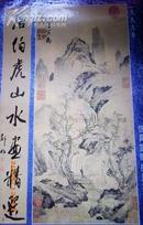 挂历:唐伯虎山水画精选--仿真宣纸画(珍藏本)1999年 85X55CM.027