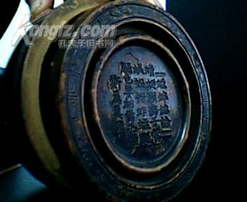蟋 蟀 罐.[澄泥或者紫砂材质].题款:大清咸丰三年品.沈黎明精制