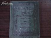 """光绪26年英文课本(1900年初版)""""有大量彩色.黑白插图"""""""