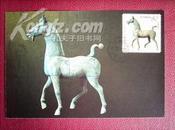 明信片:中国2003年第十六届亚洲国际邮票展览(3张)