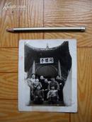 五六十年代原版老照片一张-----背景是\