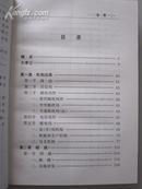 靖江市邮电志(精)【大32开硬精装,近全新,1版1印仅1540册!无章无字非馆藏。】