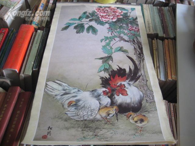 【八十年代】名家绘画挂历:台湾书画名家赵松筠绘画专辑(挂历缺月历部分)090204-007
