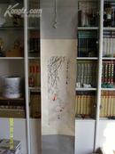 朵云轩木板水印精品:虚谷春波鱼戏图