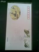 1995-15〈珍稀动物〉(中澳联合发行)特种邮票首日封