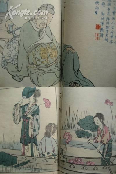 日本近现代 园山派 的鼻祖 园山应举的画谱 Pic-score of maruyama珍品