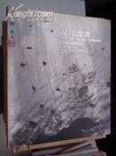 2003.8月《 敬华:近现代书画 》拍卖.共1.3  公分厚