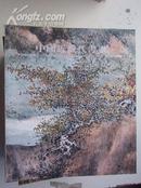 2004.4月《  敬华.现代书画》拍卖.共 1.5 公分厚
