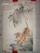 画的不错的一副老虎画  见图