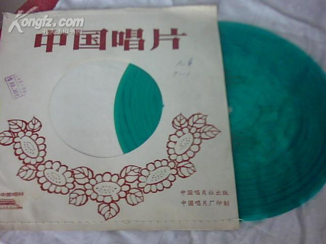 小薄膜唱片 女高音独唱(绣荷包 向台湾亲人问好 回忆童年 铃儿叮当响