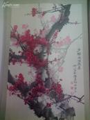 武汉市美协主席程生达国画精品 {红梅图} .原装原裱(94厘米.59厘米)