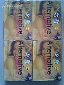 另类情调(1-4卷 ) 【16开 精装 一版二印:1500】(书衣9.5品 书近10品 )外带原书包装箱