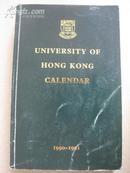 UNIVERSITY OF HONGKONG CALENDAR1990-1991