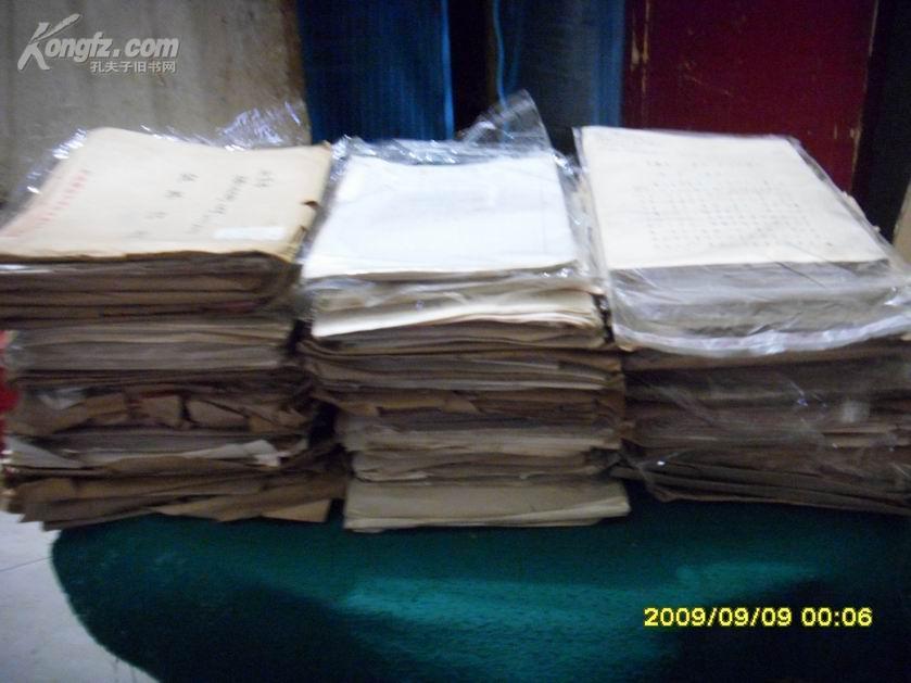 八九十年带--<<东北师范大学中文系古代研究室书稿,手稿,信扎---四五十斤>>