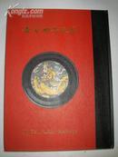 【菲律宾版】苍岩李柏世家(16开精装铜版彩印 内含大量珍贵史料和图片 并附李家族谱)