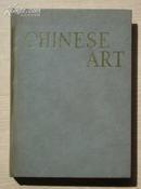 臺版:CHINESE ART 英文版 1984年初版
