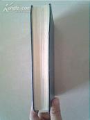 沧州武术志(精装本) 【一版一印:4500册】【封底脏 书角磨  书品如图】
