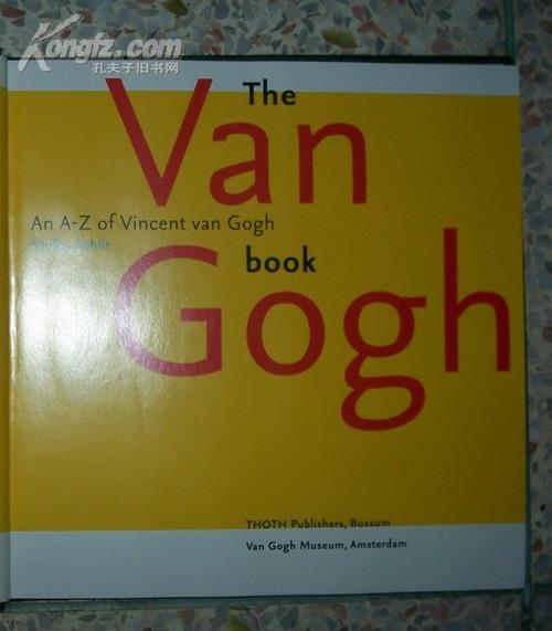 the  van gogh book(高更)