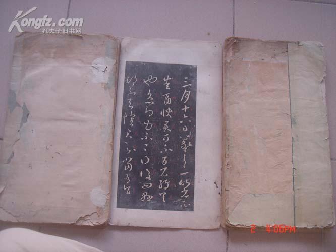 明 张东海朱书释文 南禺外史摹刻 王羲之《七月一日帖》(前后有藏印)