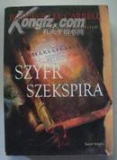 原版波兰语小说Szyfr Szekspira