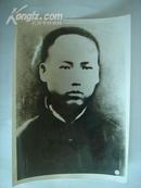 照片39.1913年在湖南省立第四师范学校求学时 ,规格:200X150MM,9品。