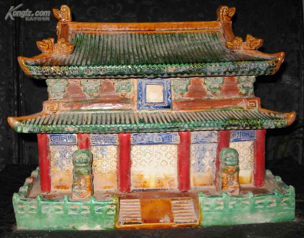 唐三彩宫殿(见描述)