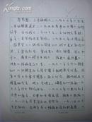 冉茂魁--简历2页