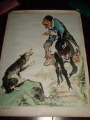东郭先生和狼 (挂画)4幅全 1974年12月一版一印  近十品