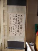 原国家电力部长史大桢为中南电力设计院题词墨迹一张  原装原裱.69厘米.45.50厘米(包快递邮资)