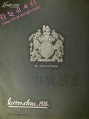 大不列颠 英国 植物图鉴 (1926年 多图 多老式套色彩图)