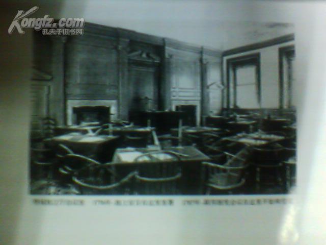 辩论:美国制宪会议记录(上下)