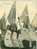 新华社展览图片[50年代]首都女工人欢庆日 宽 25cm长16cm