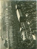 新华社展览图片[50年代] 铁路工人欢度节日宽 25cm长16cm