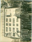 新华社展览图片[50年代]大跃进亩产万斤粮 宽 25cm长16cm