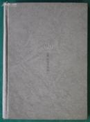 《世界诗学大辞典》 (甲6)