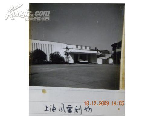 上海风雷剧场-2.5寸