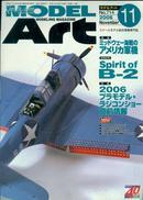 MODEL art  2006.11