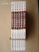 老年人养生系列丛书:生活禁忌、防病养生、日常养生、运动养生、科学用药、饮食养生,六本