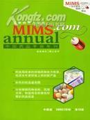 中国药品手册年刊2009-2010