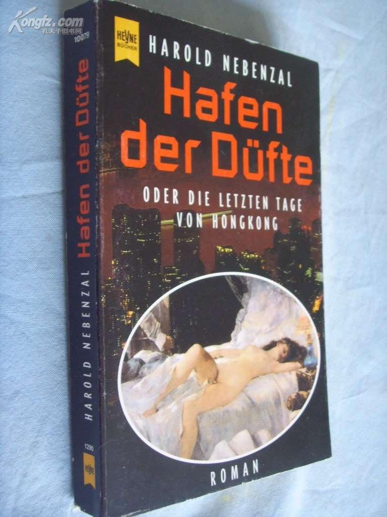 德文原版      Hafen der      Dufte Harold Nebenzal