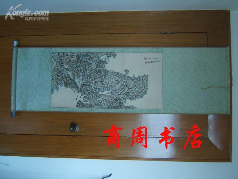 管兰芳先生中国画70*40厘米[商周名人书画类]