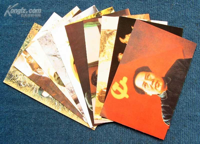 中国邮政明信片【文革精品毛主席各个时期的照片10张】