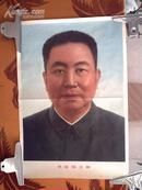 华国锋标准像