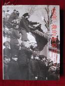 60年,我的北京 1949—2009