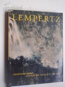 2007年《 伦佩茨:外国拍卖行:绣品.瓷器.玉器.字画拍卖