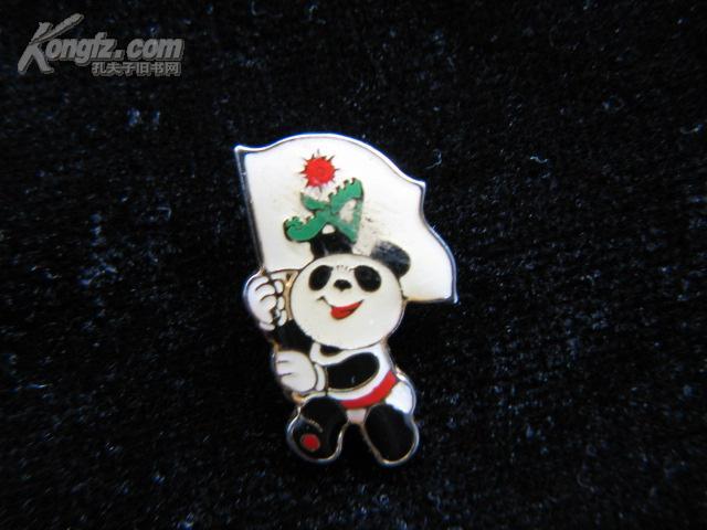 1990年亚运会纪念章