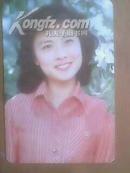 1984年卡片(电影演员赵娜)